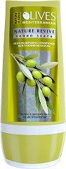 """Nature of Agiva Olives Nature Revive Olive Oil Repairing Conditioner - Възстановяващ балсам за суха и третирана коса от серията """"Olives"""" - продукт"""
