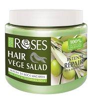 """Nature of Agiva Olives Nature Revive Repairing Mask - Възстановяваща маска за суха и третирана коса от серията """"Olives Mediterranean"""" - душ гел"""