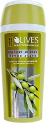 "Nature of Agiva Olives Nature Revive Olive Oil Relaxing Shower Gel - Релаксиращ душ гел от серията ""Olives Mediterranean"" - маска"