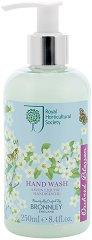 """Bronnley Orchard Blossom Hand Wash - Течен сапун за ръце с аромат на овощна градина от серията """"Orchard Blossom"""" -"""