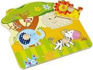 Зоологическа градина - Детски дървен пъзел - пъзел