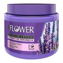 """Nature of Agiva Flower Nature Beauty Nourishing Mask - Подхранваща маска за всеки тип коса от серията """"Flower"""" - тоалетно мляко"""