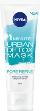 Nivea 1 Minute Urban Detox Pore Refine - Детоксикираща и свиваща порите маска за лице с екстракт от магнолия - пудра