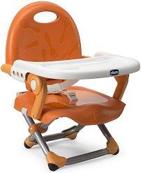 Повдигащо столче за хранене - Pocket Snack -