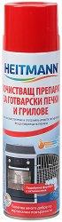Aерозол за почистване на фурни, скари и грил - Разфасовка от 500 ml