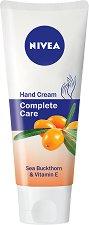 Nivea Complete Care Hand Cream - Крем за ръце и нокти за комплексна грижа - крем