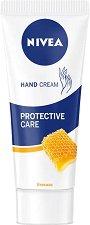 Nivea Protective Care Hand Cream - Защитен крем за ръце с пчелен восък - паста за зъби