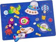 Космос - Детски дървен образователен пъзел - пъзел