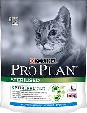 Purina Pro Plan Optirenal Rabbit Sterilised - Суха храна със заешко месо за кастрирани котки на възраст над 1 година - чували от 400 g и 1.5 kg -