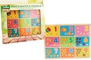 Математика - Дървен образователен пъзел -