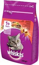 Whiskas Dry Beef 1+ Years - Суха храна с говеждо месо за котки на възраст над 1 година - чували от 300 g ÷ 14 kg -