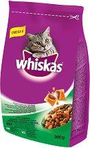 Whiskas Dry Lamb 1+ Years - Суха храна с агнешко месо за котки на възраст над 1 година - чували от 300 g ÷ 14 kg -