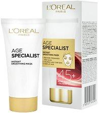 L'Oreal Paris Age Specialist Mask 45+ - Маска за лице против бръчки - дамски превръзки