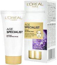 L'Oreal Paris Age Specialist Mask 55+ - Маска за лице против бръчки - гел
