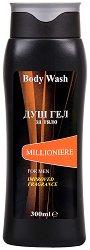 Millioniere Body Wash For Men - Освежаващ душ гел за мъже -