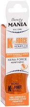 Mania Nail Care Kera Force Complex - Заздравител за нокти против начупване и цепене - крем