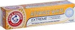 Arm & Hammer Advance White Extreme Toothpaste - Избелваща паста за зъби в разфасовки от 25 ml и 75 ml - шампоан
