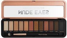 Profusion Cosmetics Nude Eyes Eyeshadow Makeup Case - Палитра с 12 цвята сенки за очи и четка -