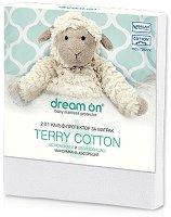 Непромокаем хавлиен протектор за матрак - Terry Cotton - С подарък двойнодишаща непромокаема пелена - 70 x 60 cm -