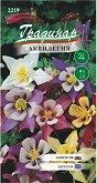 Семена от Аквилегия - микс от цветове