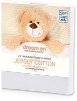 Непромокаем памучен протектор за матрак - Jersey Cotton - С подарък двойнодишаща непромокаема пелена - 70 x 60 cm - биберон