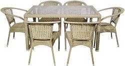 Комплект градински мебели - 220-156-2 - Имитация на ратан