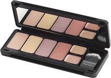 Profusion Cosmetics Highlight Makeup Case - Палитра хайлайтъри за лице с четка -