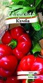 Семена от Камба