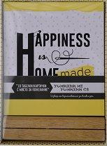 Home, Sweet Home - комплект от 18 табелки / картички + стойка -