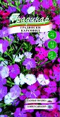 """Семена от Карамфил - микс от цветове - От серията """"Градинар: Цветя"""""""