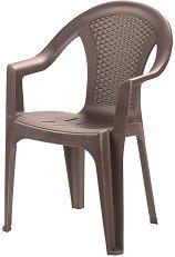 Градински стол - Иския