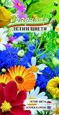 """Семена от Летни цветя микс - От серията """"Градинар: Цветя"""""""