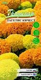 """Семена от Тагетис Еректа - микс от цветове - От серията """"Градинар: Цветя"""""""