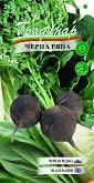 Семена от Черна ряпа