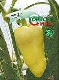 """Семена от Пипер Златен медал - От серията """"Български сортове семена: Зеленчуци"""""""