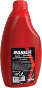 Полусинтетично масло за двутактови двигатели - Разфасовка от 1 l