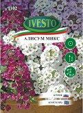 """Семена от Алисум - микс от цветове - Опаковка от 0.5 g от серия """"Ивесто"""""""