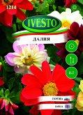 """Семена от Далия - Опаковка от 0.4 g от серия """"Ивесто"""""""