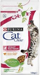 Cat Chow Urinary Track Health Adult with Chicken - Суха храна с пилешко месо за котки в зряла възраст над 1 година - чували от 1.5 kg и 15 kg -