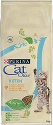 Cat Chow Kitten with Chicken - Суха храна с пилешко месо за котета на възраст до 1 година - чувал от 15 kg -