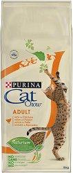 Cat Chow Adult with Chicken - Суха храна с пилешко месо за котки в зряла възраст над 1 година - чувал от 15 kg -