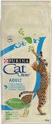 Cat Chow Adult with Salmon - Суха храна със сьомга за котки в зряла възраст над 1 година - чувал от 15 kg -