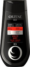Orzene Beer Men Vitality Boost Shampoo & Shower Gel - Шампоан и душ гел за мъже 2 в 1 за нормална и изтощена коса -