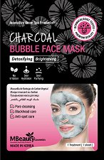 MBeauty Charcoal Bubble Face Mask - Кислородна маска за лице с активен въглен - маска