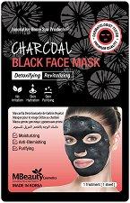 MBeauty Charcoal Black Face Mask - Текстилна черна маска за лице с активен въглен - пяна
