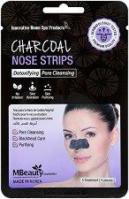 MBeauty Charcoal Nose Strips - Почистващи лепенки за нос с активен въглен - опаковка от 5 броя - крем