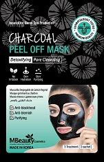 MBeauty Charcoal Peel Off Mask - Черна пилинг маска за лице с активен въглен - опаковка за 3 нанасяния - крем