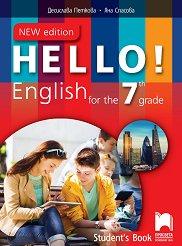 Hello!: Учебник по английски език за 7. клас - New Edition -