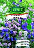 """Семена от Градинска Кампанула - Опаковка от 0.5 g от серия """"Ивесто"""""""