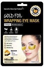 MBeauty Gold Foil Wrapping Eye Mask - Маска за околоочен контур против бръчки със златно фолио -